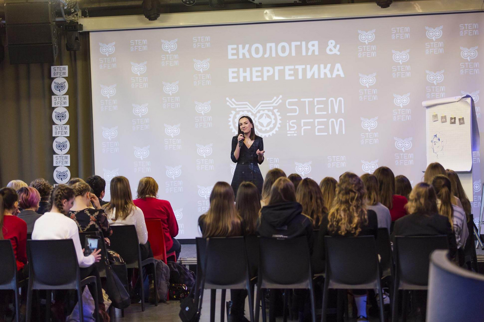 Energy and Environment: The Third Stem is Fem Module was Held in Kyiv